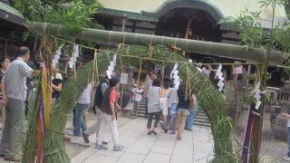 茨木神社 大祓・茅の輪くぐり神事