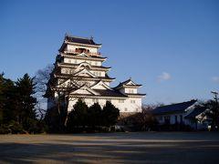 福山のツアー