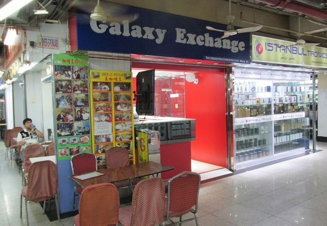 2階にある両替商Galaxy Exchange