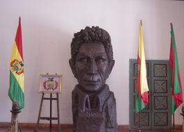 ボリビア自由独立博物館