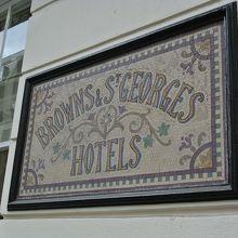 Brown's Hotel(ブラウンズ・ホテル)