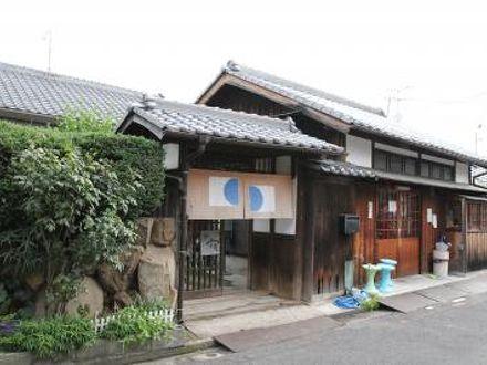 民宿 石井商店 <直島> 写真