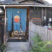 あいすなお 本村の真ん中、落ち着いた古民家カフェ