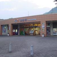 談合坂SA(上り)