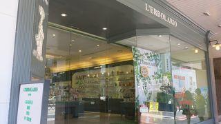 レルボラリオ (南京店)