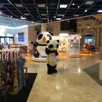 DFS ギャラリア サイパン国際空港店