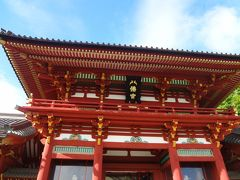 鎌倉のツアー