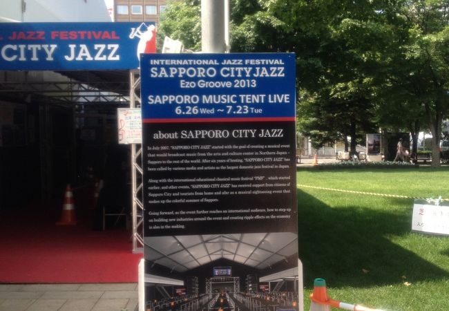 メインはSAPPORO MUSIC TENT LIVE