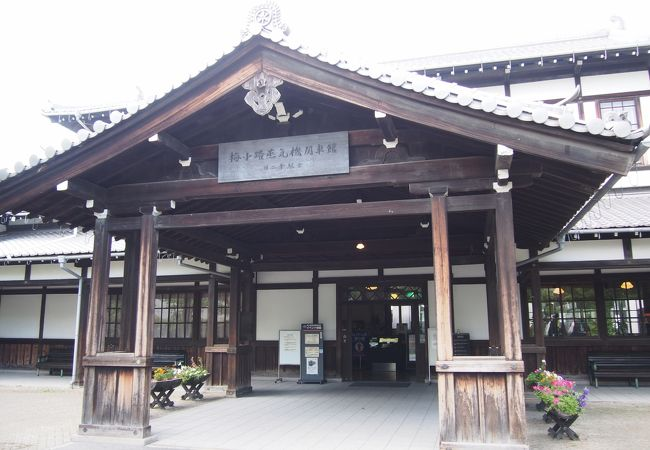資料展示館として、旧二条駅舎が使われています