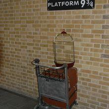 キングス クロス駅 9と4分の3番線