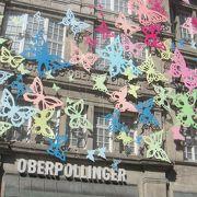 ミュンヘン一の高級デパート