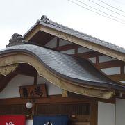 遠刈田温泉共同浴場の一つ