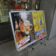 東京タワーの正面玄関前で開かれています。