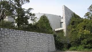 ベネッセハウス(ミュージアム)