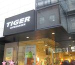 タイガーコペンハーゲン (アメリカ村店)