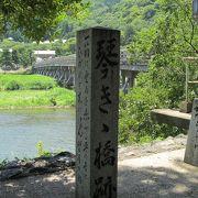 高倉天皇と琴の名手で京都一の美貌とまでいわれた小督の話