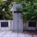 写真:松岡洋右碑