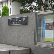 千駄ヶ谷駅前にあるホール