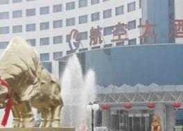 陝西 アビエーション ホテル (陝西航空大酒店) 写真