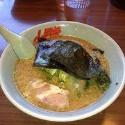 ストレート太麺がうまい!