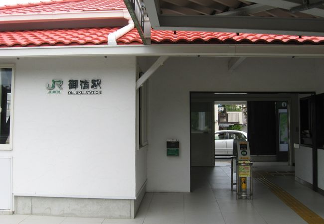 リゾート御宿らしく駅が改装