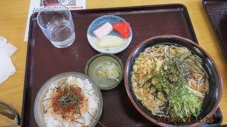 津軽旨米屋