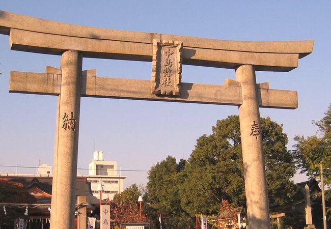 白雉2年(651年)創建