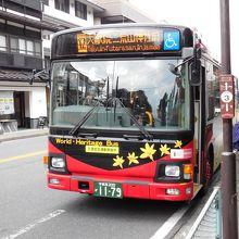 日光世界遺産めぐりバス
