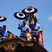 成田山新勝寺の本尊「不動明王」の本地仏である、奥之院、大日如来の祭礼