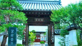 活文禅師遺跡 (龍洞院)