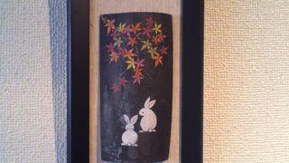 日本の生活の知恵をアートに確立! 異空間へどうぞ!