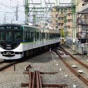 宇治~中書島(ちゅうしょじま)の京阪電気鉄道宇治線