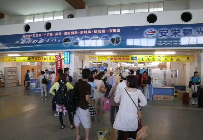 石垣離島ターミナル内にある安栄観光です。