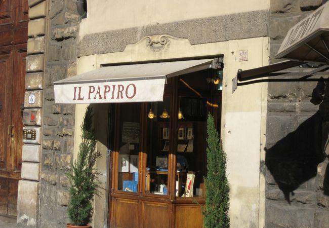 イル パピロ (フィレンツェ カブール店)