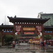 南京でいちばん中国っぽいところでしょうか。