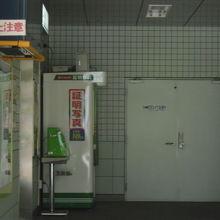 駅の一角です