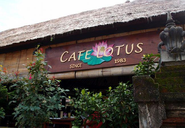 カフェ ロータス