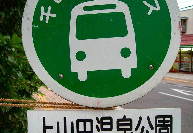 千曲市循環バス