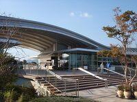 吉野ヶ里歴史公園 (吉野ヶ里遺跡)