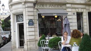 ロダン美術館近くのおいしいパン屋 ル・ブーランジェ・デザンバリッド