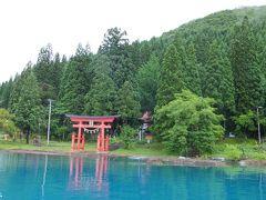 田沢湖・乳頭温泉郷のツアー