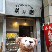 北海道初のアイス屋さん