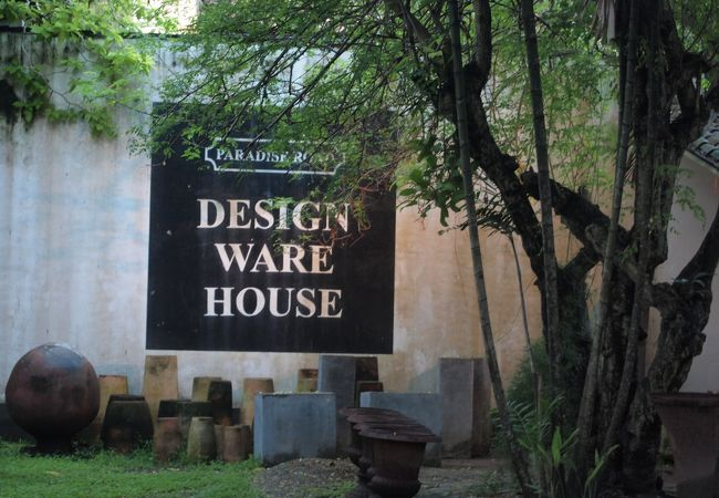 パラダイス ロード デザイン ウェアハウス