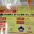 写真:銀座ライオン ビヤガーデン 札幌駅 南口広場