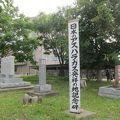 写真:日本のアスパラガス発祥の地記念碑
