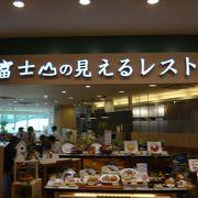 入口には富士山の見えるレストランと書いてあります。