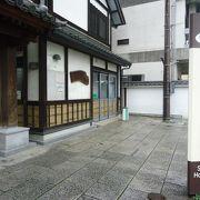 湯本駅から徒歩10分