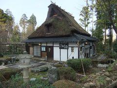 粟津温泉のツアー