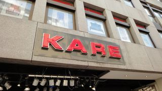 カレ (ゼンドリング通り店)