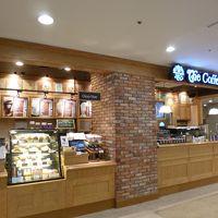 ザ コーヒービーン&ティーリーフ (巡和洞ラマダホテル店)